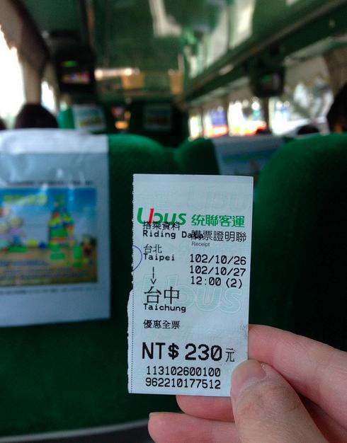 TW Tai chung bus